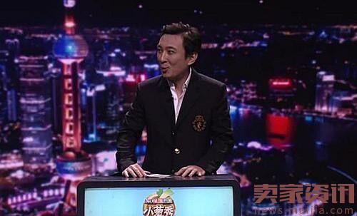 王思聪:电竞圈最高年薪是3000万元